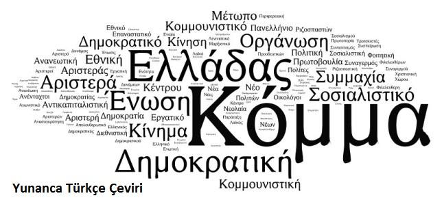 yunanca türkçe çeviri